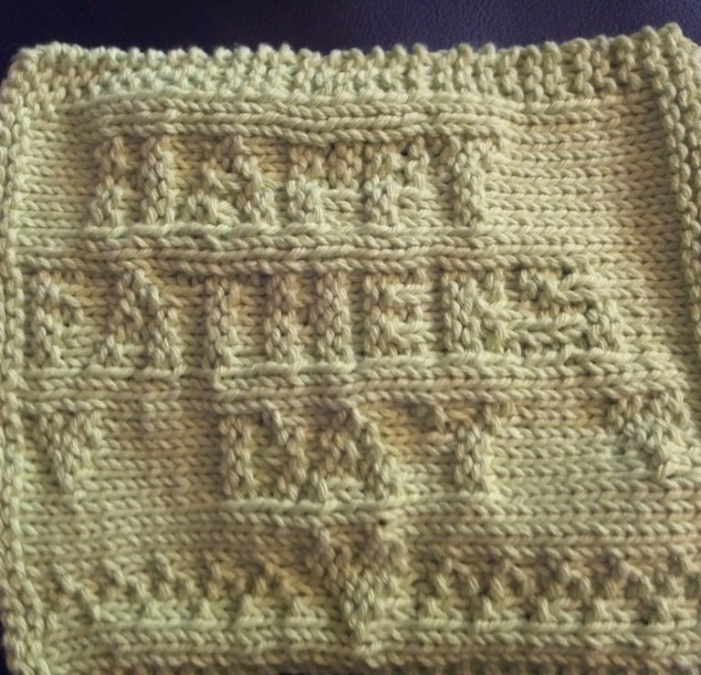 Free Knitting Pattern for Happy Fathers Day Cloth