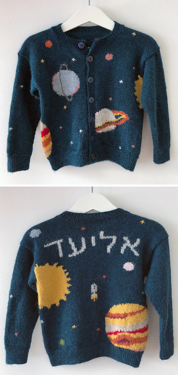 Free Knitting Pattern for Solar System Baby Sweater