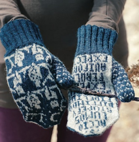 O.W.L. Mittens for Ordinary Wizarding Level Exams | Harry Potter inspired Knitting Patterns, many free knitting patterns